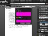 screenshot-paperc