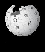 180px-wikipedia-logo-v2-de-svg_
