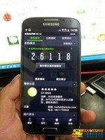 samsung-gt-i9502-7-465x620