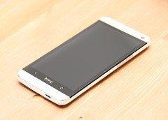 HTC-One-vorne