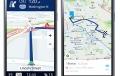 Nokia HERE Maps: Kartendienst per APK-Datei unter Android nutzbar