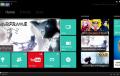 XBox One: Oktober-Update bringt neue Oberfläche und DLNA