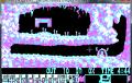 DOS Spiele auf Windows zocken, so geht's!