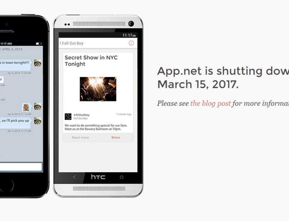 Good Bye App.net – Du warst ein guter Versuch